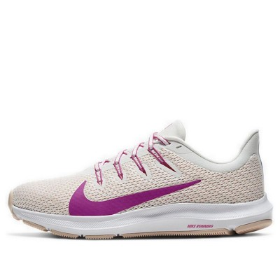 Womens WMNS Nike QUEST 2 SUMMIT WHITE Marathon Running Shoes Sneakers